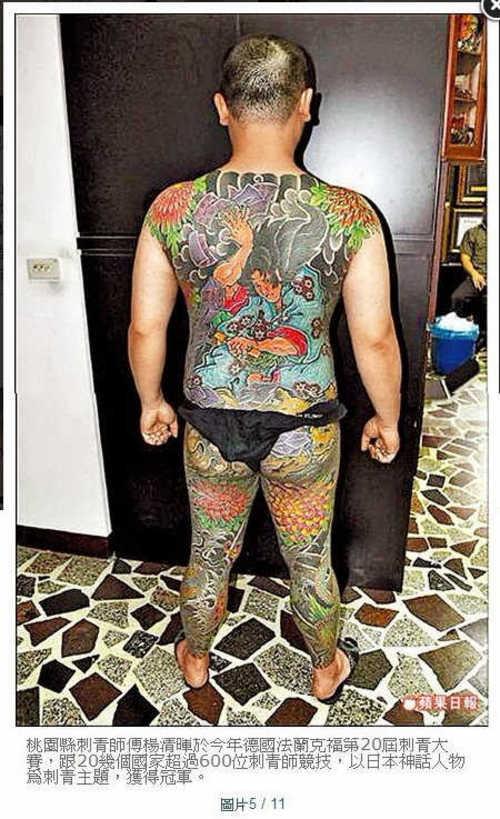器材~让大家都可享有最棒的纹身环境~本店可设计属於你自己想要的风格